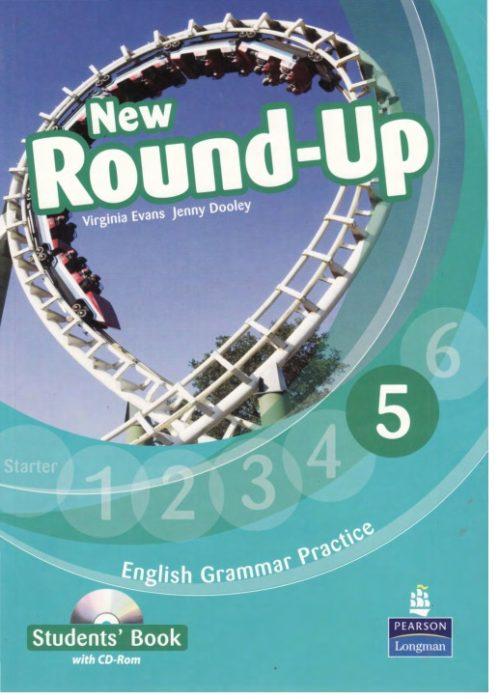new_round_up_5_200730090022